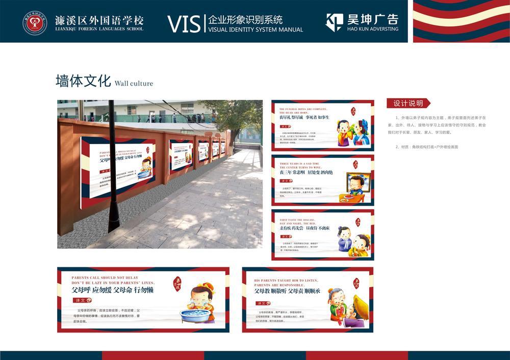外国语学校提交版本22.jpg