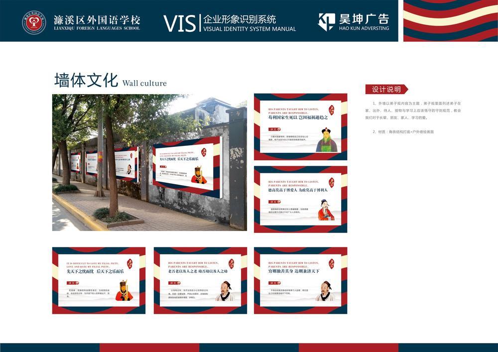 外国语学校提交版本24.jpg