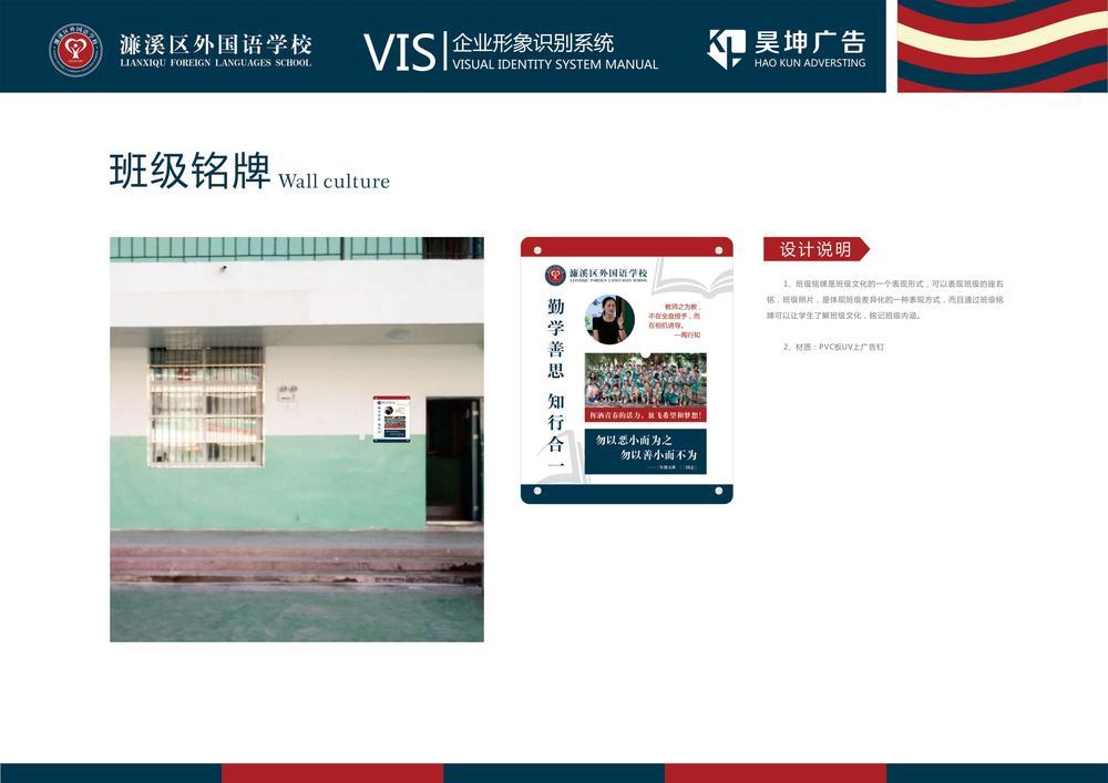 外国语学校提交版本29.jpg