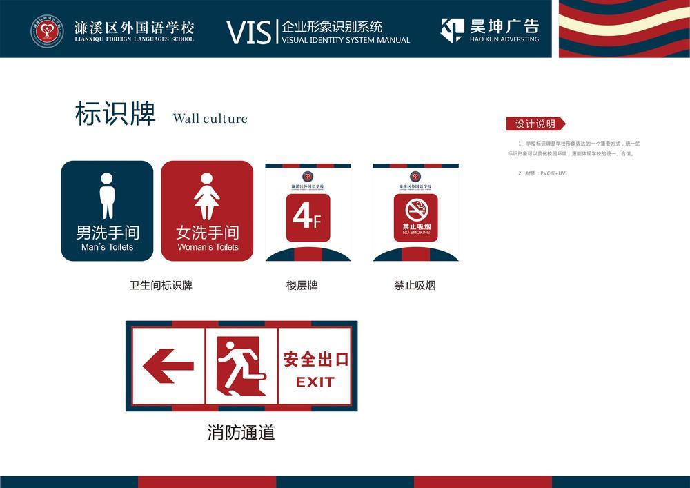 外国语学校提交版本28.jpg