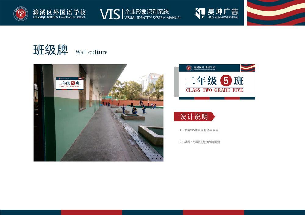 外国语学校提交版本27.jpg